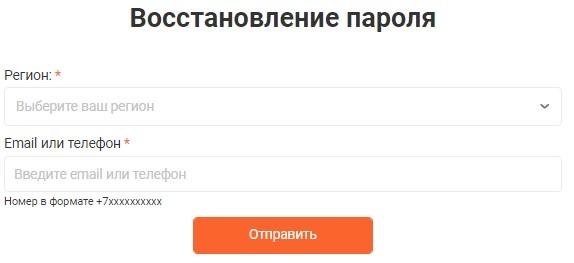 Кировэнергосбыт плюс пароль