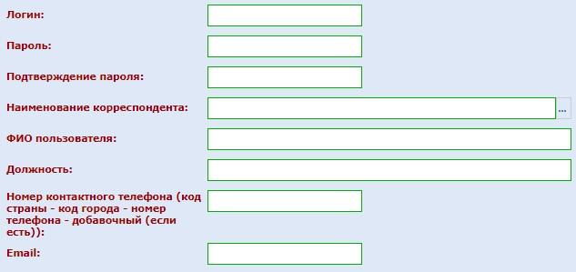 webtorgi регистрация
