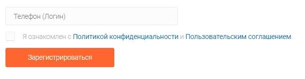 WEBPHARM регистрация