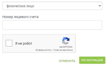Вега регистрация