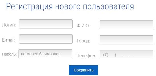 irkvkx.ru регистрация