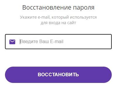 Викиум пароль