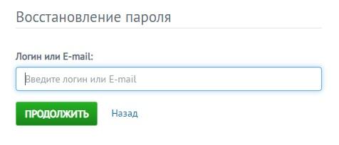 ВиллаНет пароль