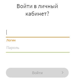 knet-nn.ru вход