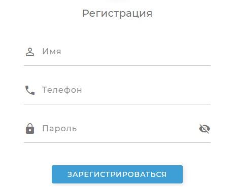Winkid КФУ регистрация