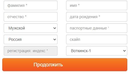 Дрим Терра регистрация