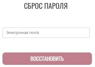 Духи.РФ пароль