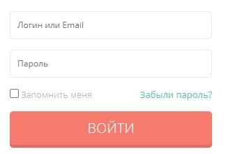 legi-on.com вход