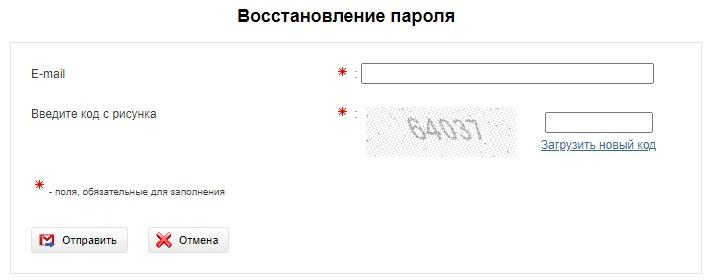 ДЭК пароль