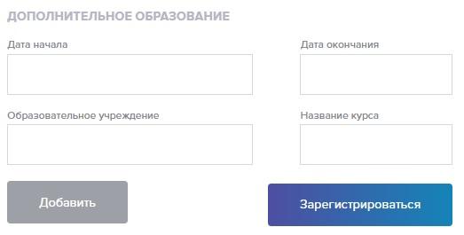 Вектор регистрация