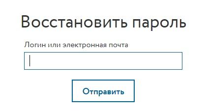 Инфотекст Интернет Траст пароль
