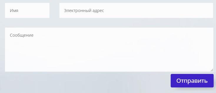 LiveComm заявка