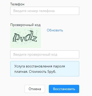 lk.911911.org пароль