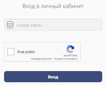 lk.informseti.ru вход