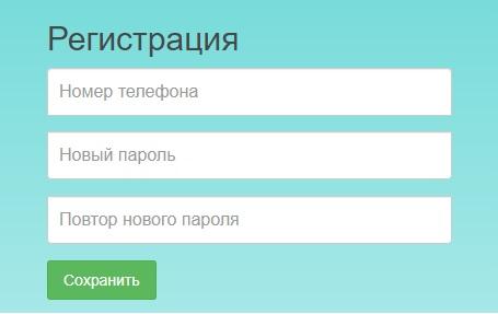 Olabank.ru регистрация