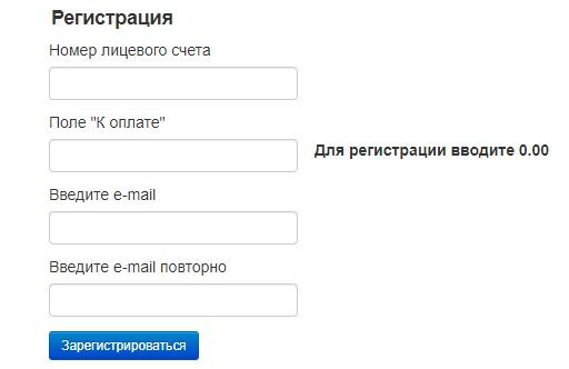 НРИЦ регистрация