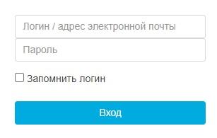 lk.rkbsemashko.ru вход
