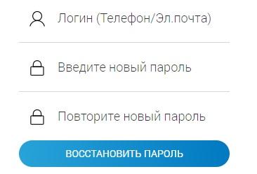 lk.sargc.ru пароль