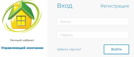 lk-termo.ru вход