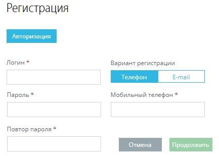 lk.yritz.ru регистрация