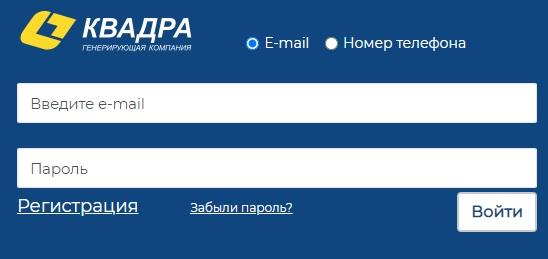lkk.quadra.ru вход