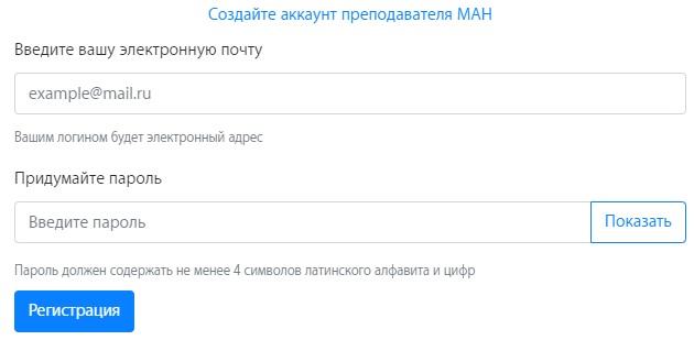 lk14.ru регистрация