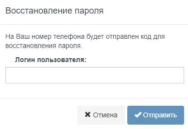 Medcentr-tula.ru пароль