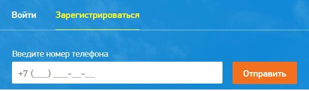 moetp.ru регистрация