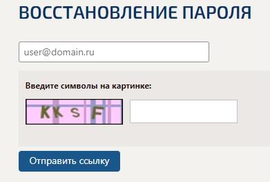 moi.edu.ru пароль