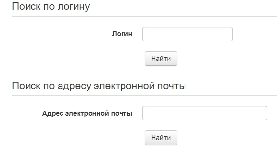 moodle.bgsha.com пароль