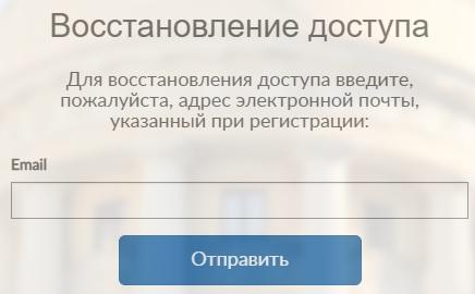 МПГУ пароль