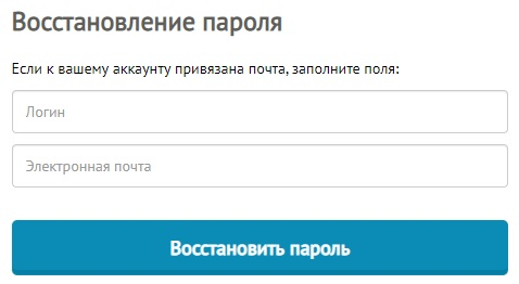 Мой СФУ пароль
