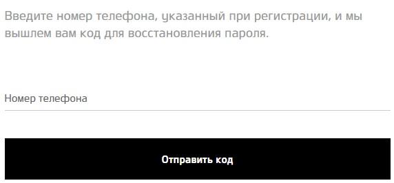 КИА пароль