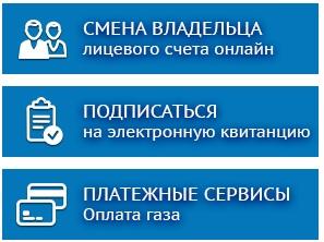mrg43.ru услуги