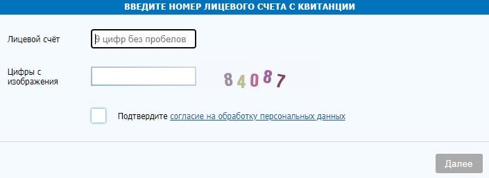mrgtula.ru регистрация
