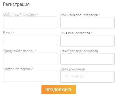 my.ensb.tomsk.ru регистрация