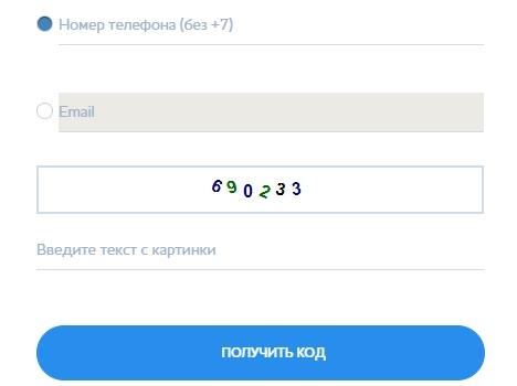 MyWatershop пароль