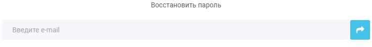 NeoSpy пароль