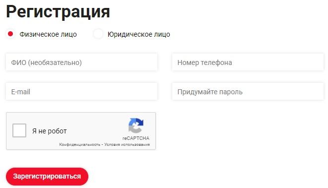 NLE регистрация