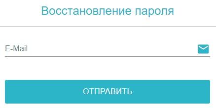 NRG International пароль