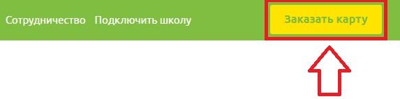 obrkarta.ru карта