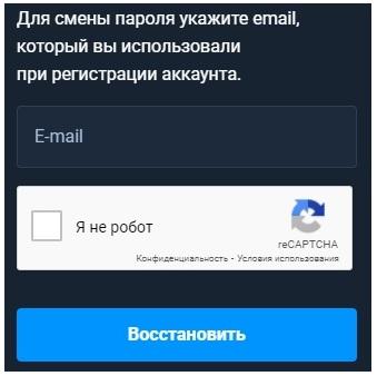 Olymp Trade пароль