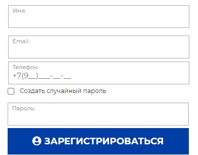 pgbonus.ru регистрация