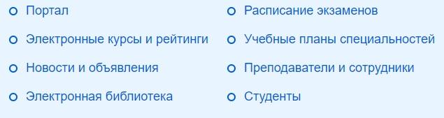 portal.medupk.ru возможности