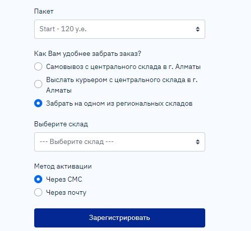 Ip-one.net регистрация