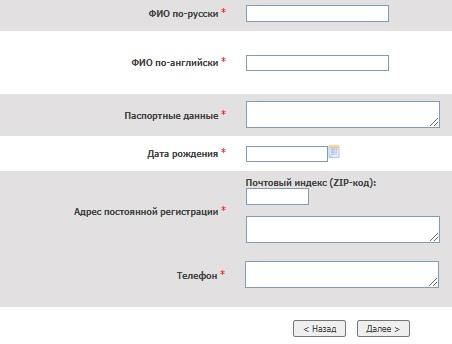 R01 регистрация