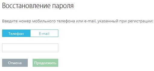 ricso.ru пароль
