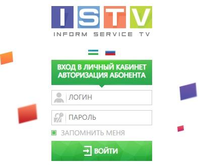 ISTV вход