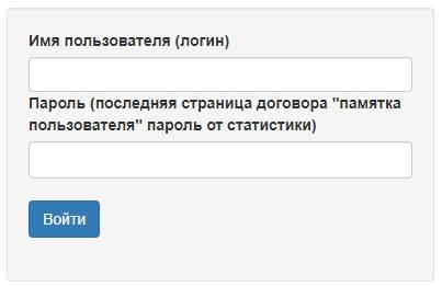 rsi-net.ru вход