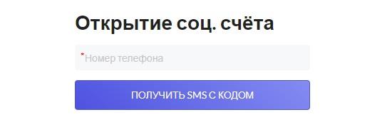 sa.nko-rr.ru регистрация